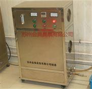金奥小型臭氧发生器