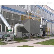 厦门RCO废气催化燃烧厂家供应树脂厂喷淋塔