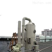厦门RCO废气催化燃烧厂家供应塑料厂喷淋塔