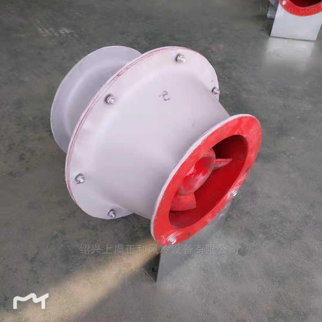 SJG-4S-370w鼓形管道斜流风机/防爆风机