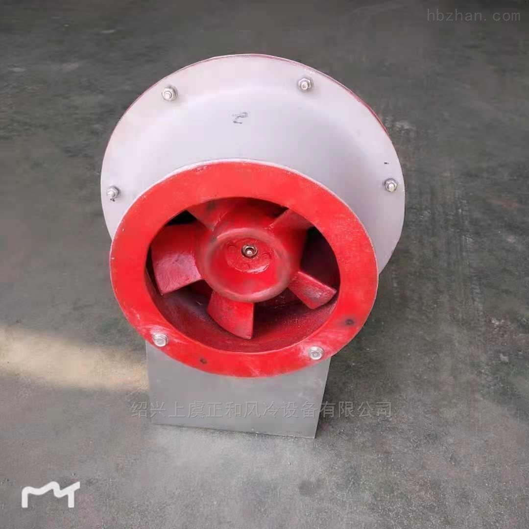 GXF/SJG斜流管道斜流式风机