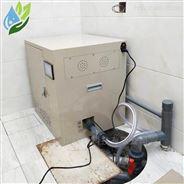 小型口腔污水处理设备