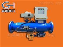 上海京固牌直角式电动反冲洗排污过滤器