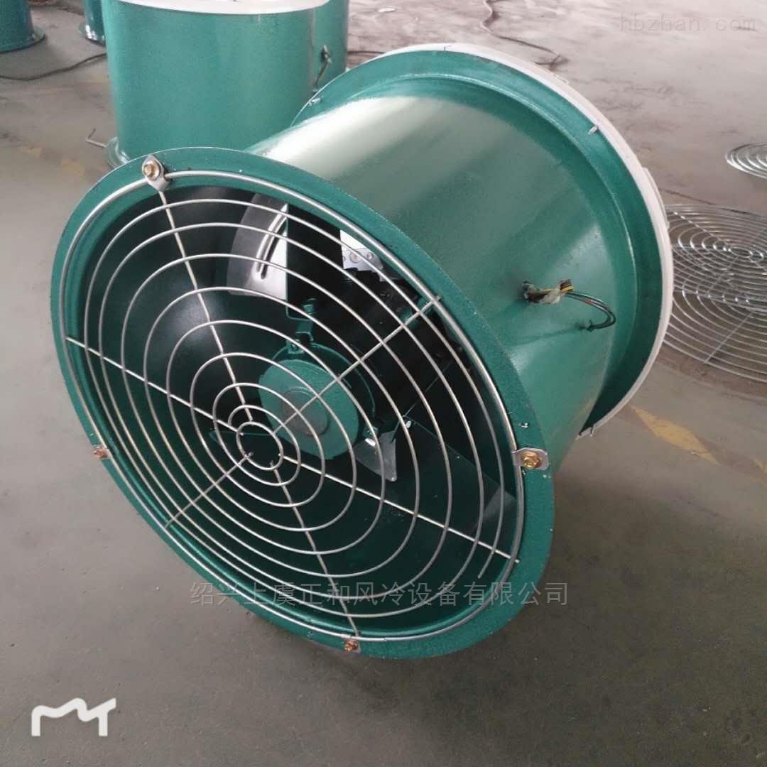 耐高温轴流风机