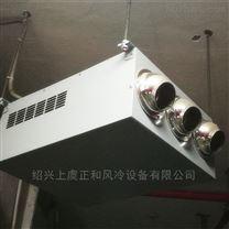 厂家直销正和YDF系列诱导风机