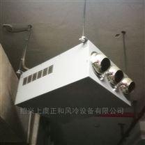 浙江上虞正和品牌YDF诱导风机厂家直销