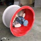 低噪音管道式轴流风机