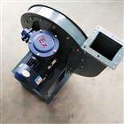 厂家直销正和B9-19系列高压防爆离心风机