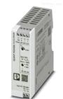 QUINT4-PS/1AC/24DC/2.5/SC功能强大的PHOENIX开关电源在售