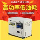 TO9800ET-J静音式8kw小型柴油发电机