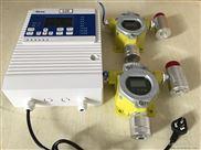 氣體報警儀控製器主機