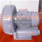 RB-077RB-077 5.5KW全风高压鼓风机