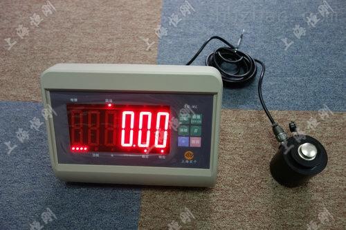 10-50kn柱型电子压力计多单位切换