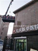 WSZ地埋式医院污水处理设备
