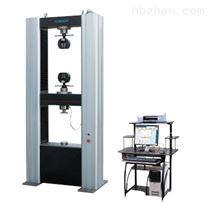 HDW係列 微機控製電子萬能試驗機