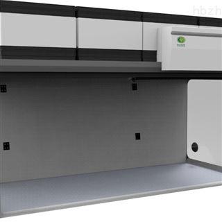 NF1800净气型通风柜生产商