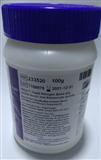 233520BD YNB 酵母氮源基礎(無氨基酸和硫酸銨)