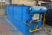 含油废水处理设备工艺流程