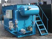 含油废水处理设备供应