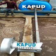 FQJB4/6 玻璃钢浮筒潜水搅拌机 不排水安装