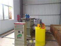 沧州化学检测实验室废水处理设备安全稳定