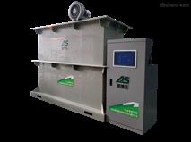 大同化学检测实验室废水处理设备免费安装