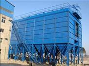 矿山振动筛专用布袋除尘器生产厂家
