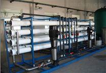 雲南生物醫藥純水betway必威手機版官網,GMP製藥純化水處理
