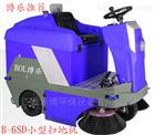 工厂车间厂区清扫用电动驾驶式扫地机
