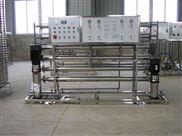 湖南制药纯水处理装置,湖南医药纯化水设备