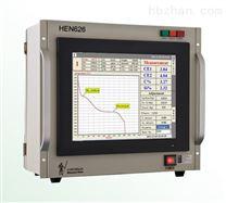 賀利氏智能型碳矽分析儀HEN616