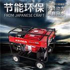 TOTO250A新款大泽250A汽油发电电焊机组