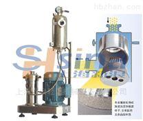 硬脂酸盐研磨分散机