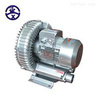 变频旋涡气泵 变频风机 三相高压风机