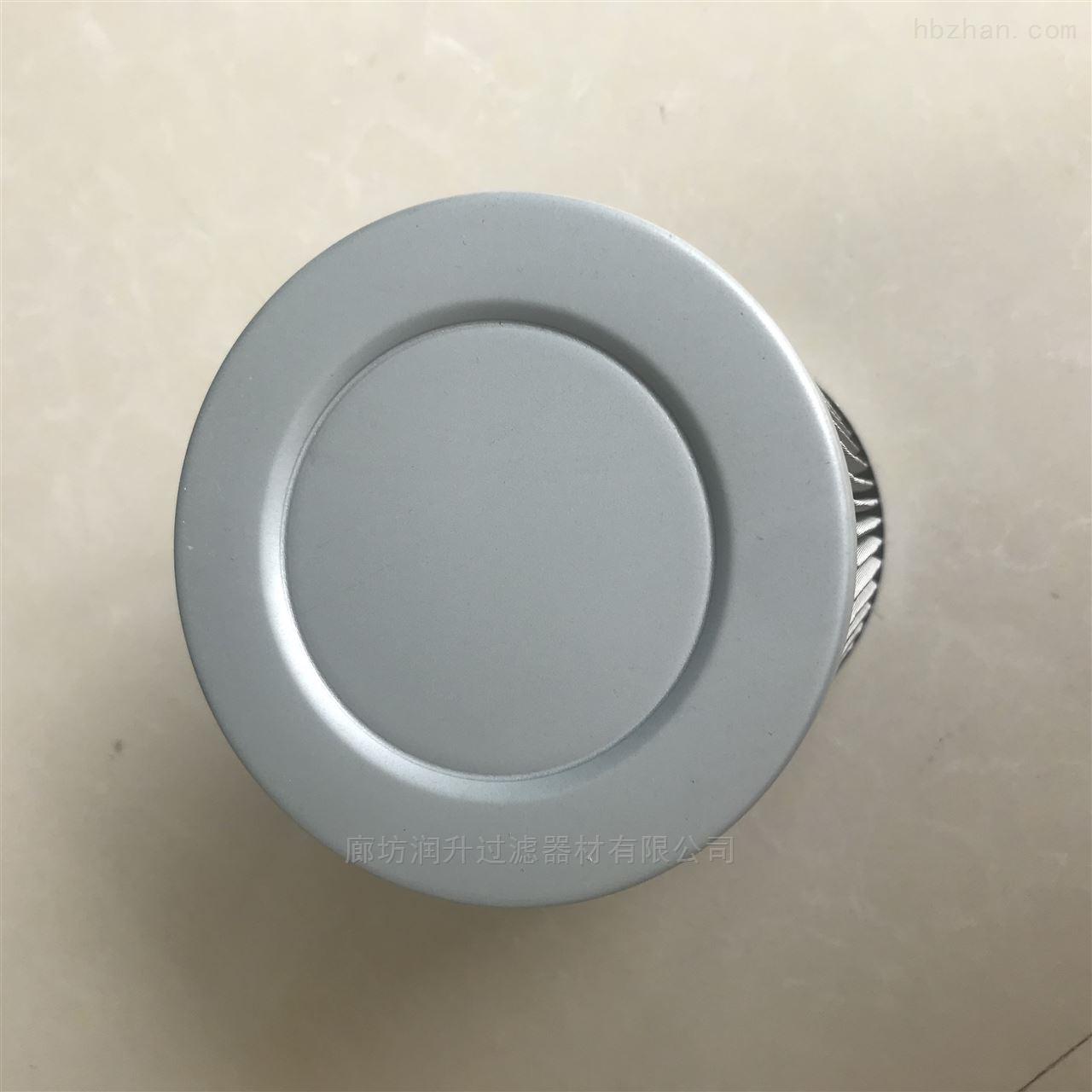 龙岩DFM40PP005A01滤芯厂家价格