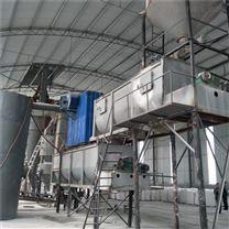 双轴昊世排灰机 石灰消化器设备 三级化灰机