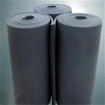 廠家供應 功能橡塑 保溫、隔熱材料