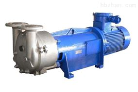 2BV不銹鋼水環式真空泵