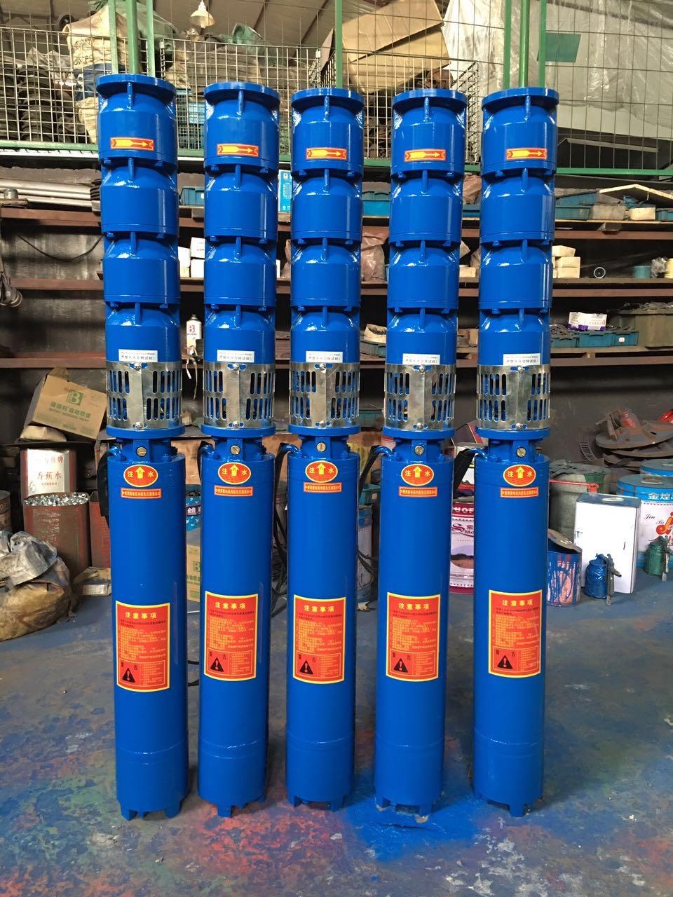 深井用地热潜水泵BYQJ型-厂家