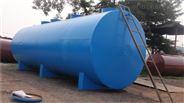 赣州市安远县地埋式污水处理设备