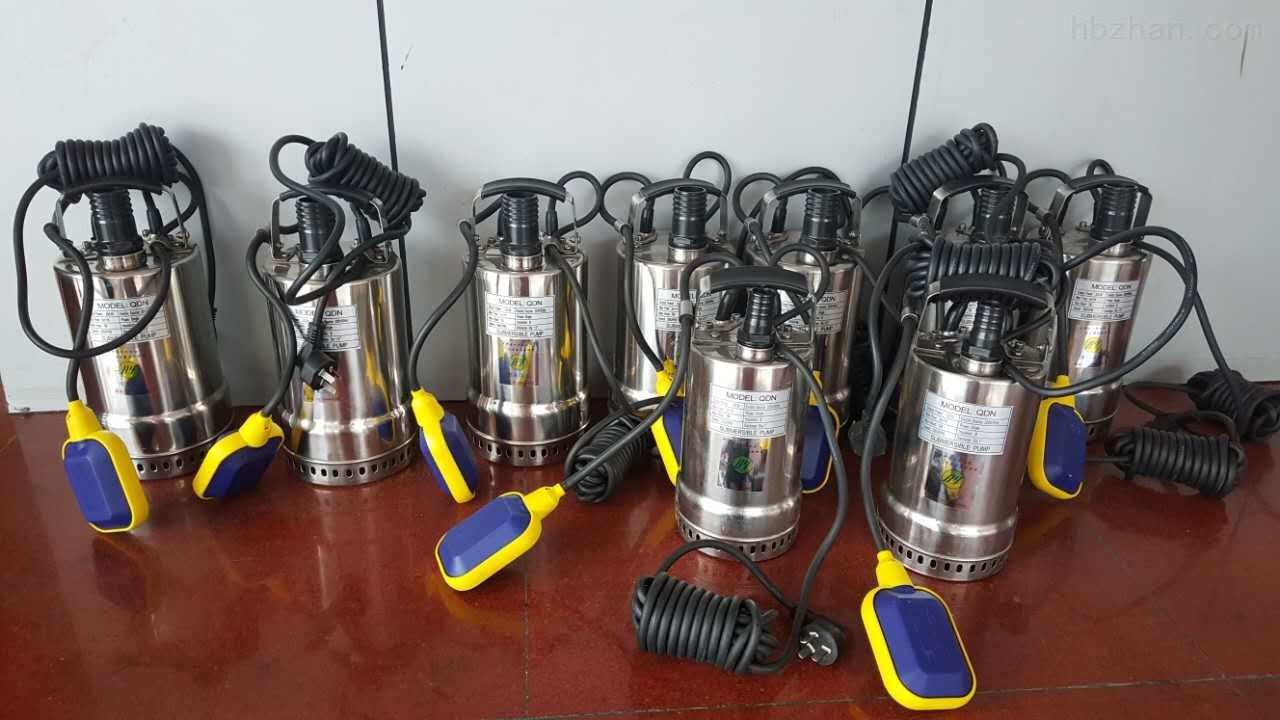 小型全不锈钢潜水泵BYQDN-厂家
