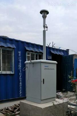 ZY-YCB02-β射线法扬尘在线监测仪