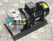 ZS50-32-160不锈钢卧式单级单吸管道离心泵