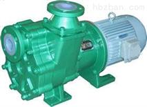 廠家直銷供應ZMD係列氟塑料磁力自吸泵