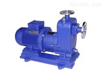 廠家直銷供應ZCQ係列不鏽鋼磁力自吸泵