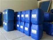 锅炉凝结循环水防腐剂