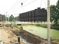 污水处理一体机WSZ