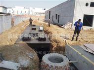 一体化污水处理工程设备