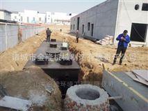 机械加工污水一体化处理设备