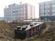 山東城鎮生活污水處理設備